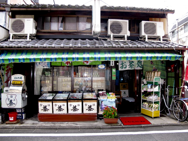 little housing in little streets (kyoto)