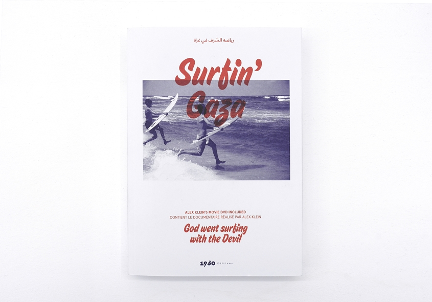 surfin gaza